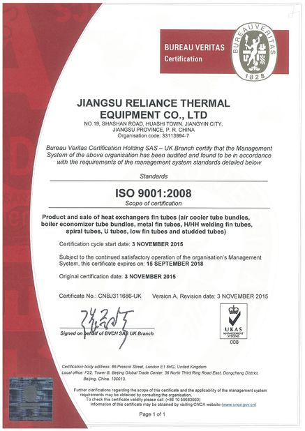 Porcellana Jiangyin Reliance International Trade Co., Ltd Certificazioni